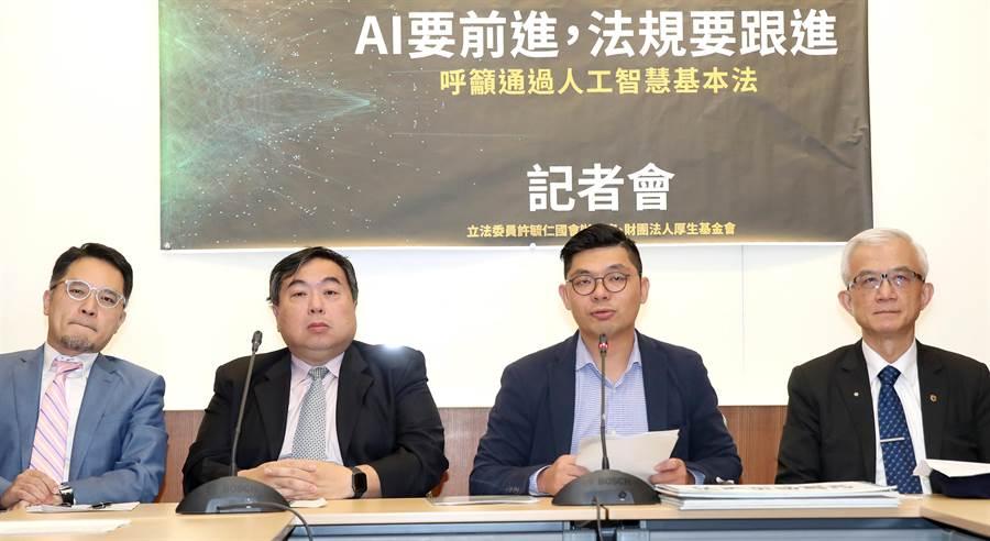 立委許毓仁(右2)1日邀請多位台灣人工智慧專家及產業代表,說明台灣人工智慧在各大產業面臨的問題,包括數據取得權限以及法規障礙,希望能得到朝野的支持,盡速將人工智慧發展基本法送院會三讀,讓台灣的人工智慧產業邁向下一個階段。(鄭任南攝)