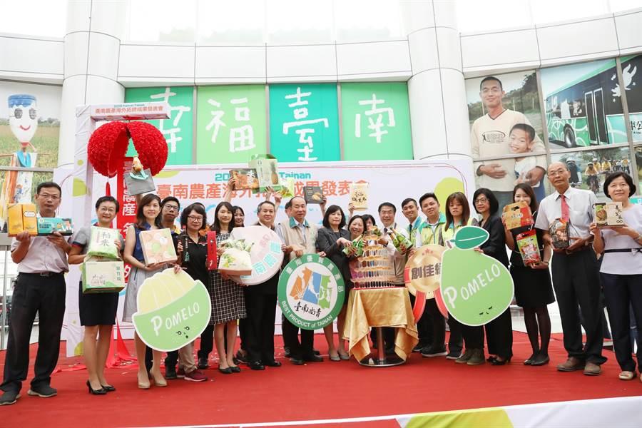 台南市政府今年首次率團赴新加坡及加拿大促銷農產品,展現亮眼佳績,日前舉辦「台南農產海外拓銷成果發表會」。(農業局提供/劉秀芬台南傳真)