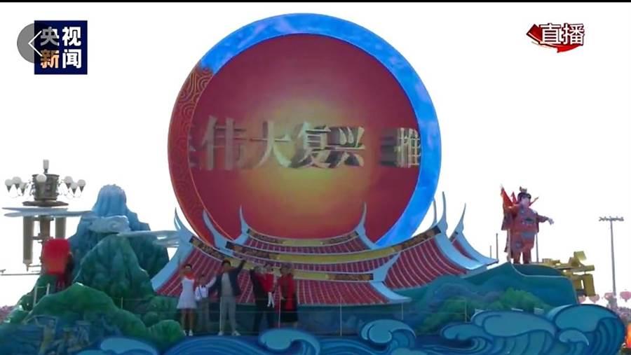 民間遊行方隊中的台灣彩車。(央視畫面截圖)