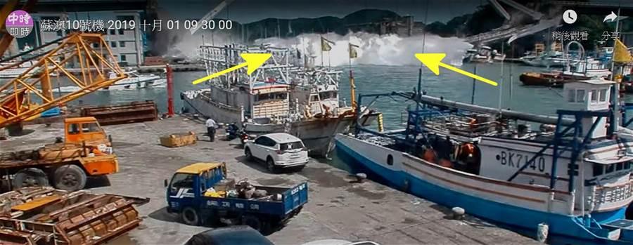 恐怖!海巡直擊橋塌瞬間,彷彿地震來襲。箭頭指崩塌瞬間。(影片截圖/海巡提供)