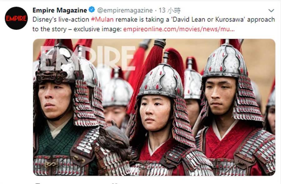 劉亦菲《花木蘭》最新劇照曝光,男扮女裝極度融入,粉絲直呼根本不像女生。(翻攝自《Empire》推特)