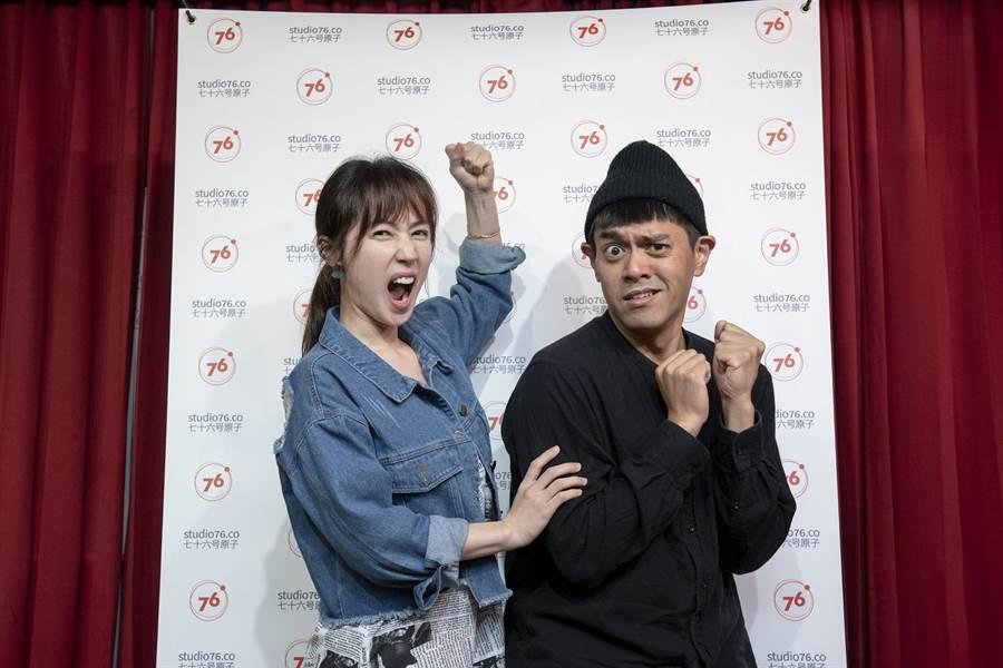 短片《租屋》演員小薰與賴澔哲參加殺青宴。(七十六号原子提供)