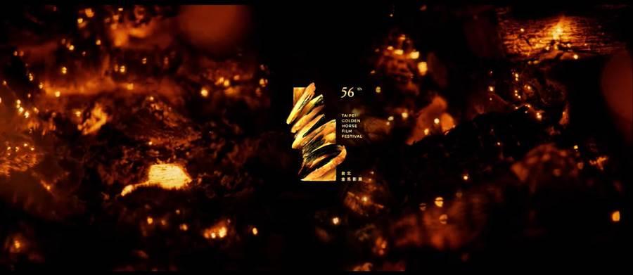 金馬56年度廣告以靜默的拍攝前準備,展現期待華語電影星火燎原的未來。(翻攝自金馬56年度廣告)