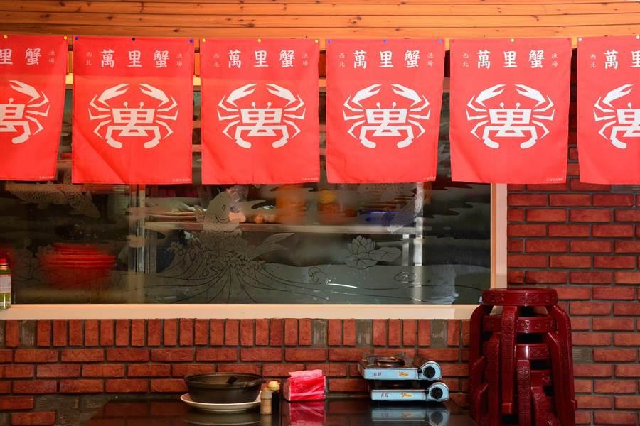 萬里蟹合作餐廳懸掛萬字旗,認明萬字旗,使用來自西北漁場籠具捕獲的萬里蟹。(新北市漁業處提供/譚宇哲新北傳真)