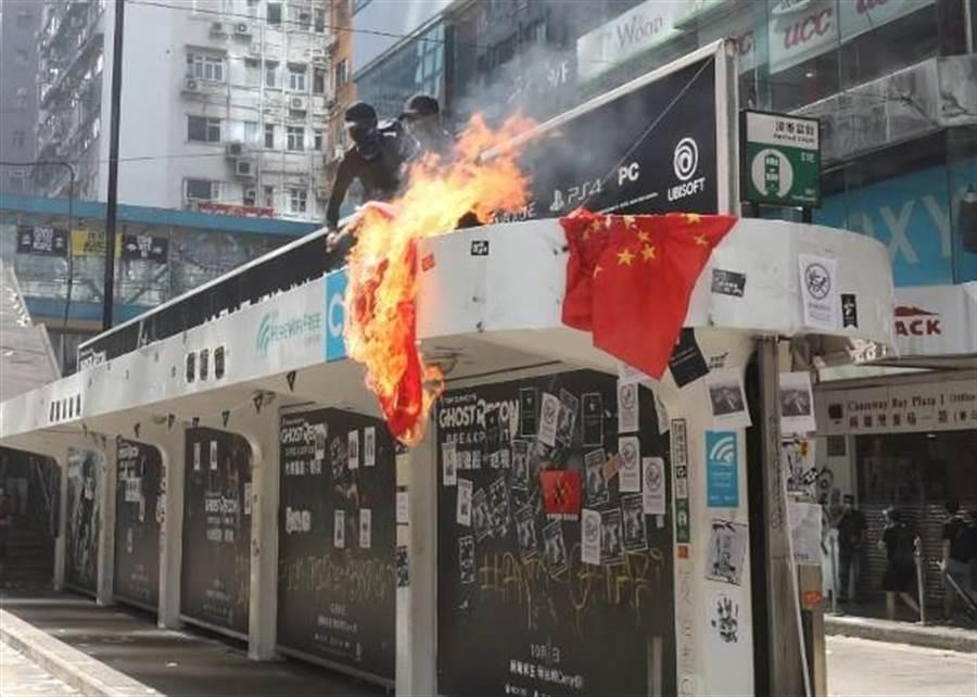 抗議浪潮不斷,有示威者燒毀五星旗。(圖/東網)