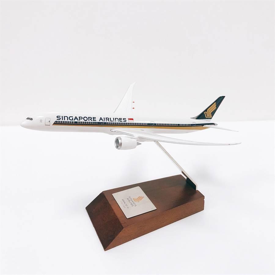 新航B787-10模型飛機。圖:新航提供