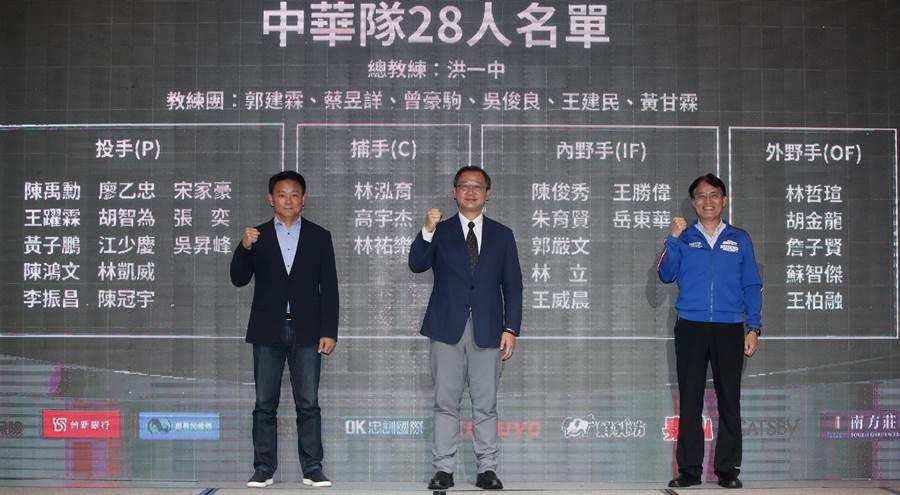 2019年世界12強中華隊名單1日公布,包含日本火腿隊王柏融等多位旅外球員,由中華職棒會長吳志揚(左起)、總教練洪一中與體育署長高俊雄一同宣布,並預祝中華隊旗開得勝。(鄭任南攝)
