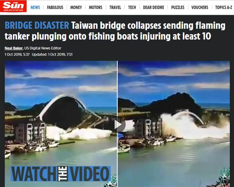 今(1)日宜蘭南方澳的跨海大橋斷裂一事,除了驚動整個台灣外也引起國外媒體競相報導。(圖/取自太陽報)