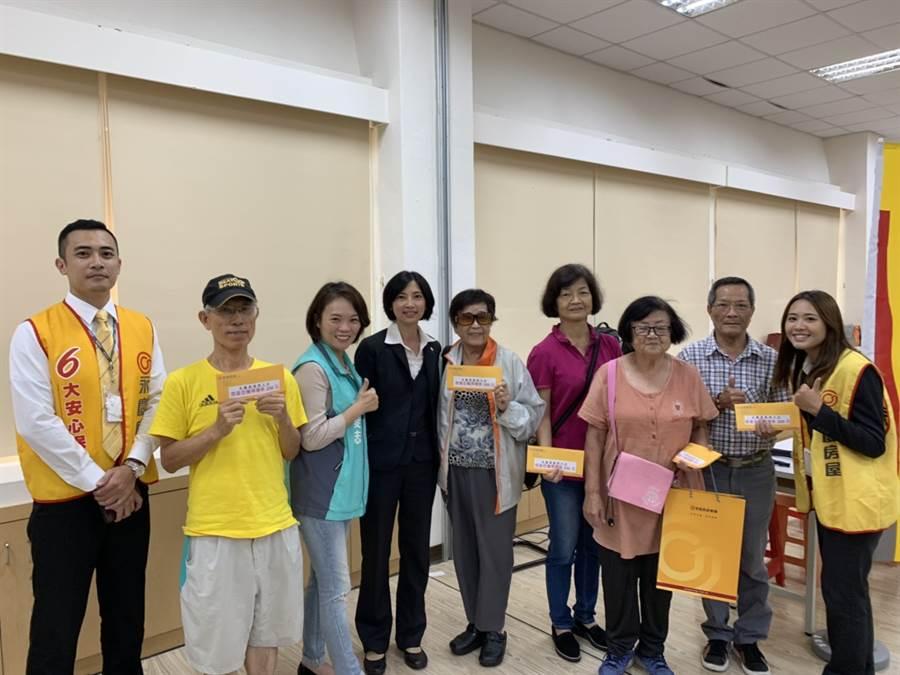 永慶房屋9月29日辦理免費稅務講座並舉辦有獎徵答。(圖/永慶房屋提供)