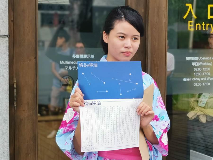 台南市文化資產管理處國慶連假於八田與一紀念園區推出《情書的彼端》實境遊戲,歡迎大小朋友報名。(劉秀芬攝)