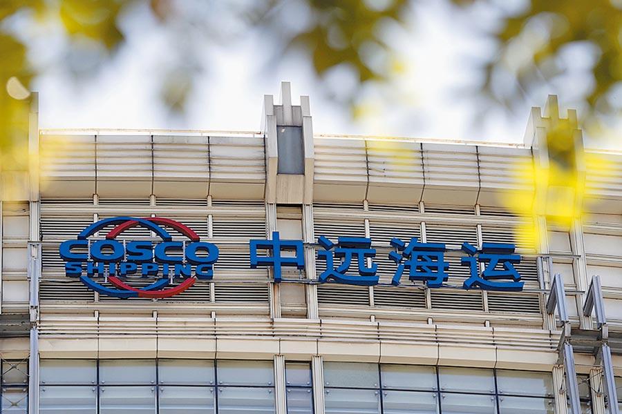 中遠海能的母公司中國遠洋海運集團(中遠海運)正請求北京方面在10月進行中美談判時,將美方制裁列為談判的一部份。圖/美聯社