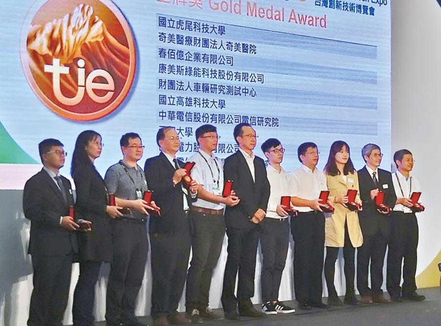 康美斯總經理莊金發(左四)獲頒2019創新技術博覽會發明競賽金牌獎。圖/康美斯提供