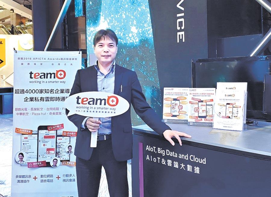 郭承翔指出,私有雲高資安架構,具備跨裝置All-in-One的管理功能。圖╱江富滿