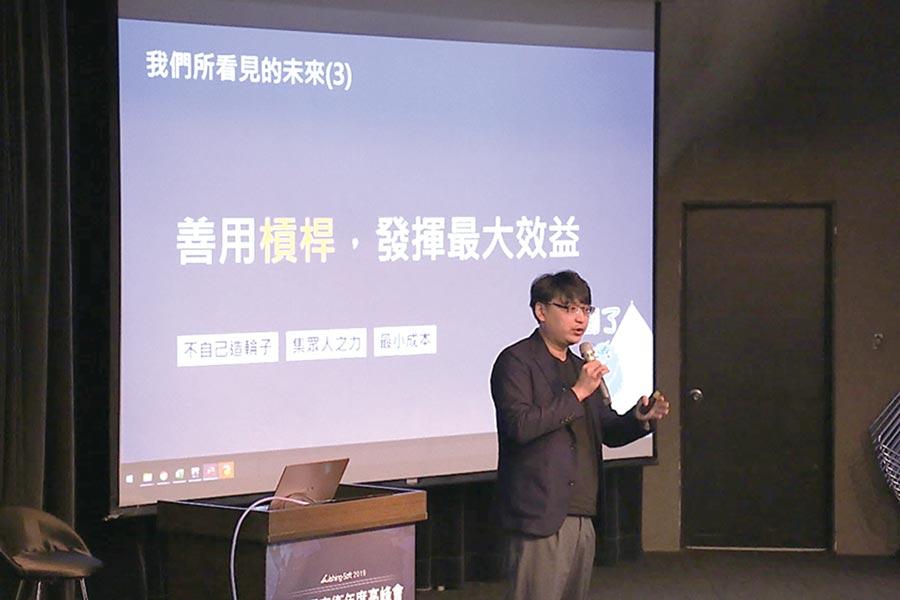 威煦軟體執行長董軒宇揭曉「樹寶博士」,也同步帶來企業環安衛風險控管平台「環安雲」今年度改版亮點。圖/業者提供