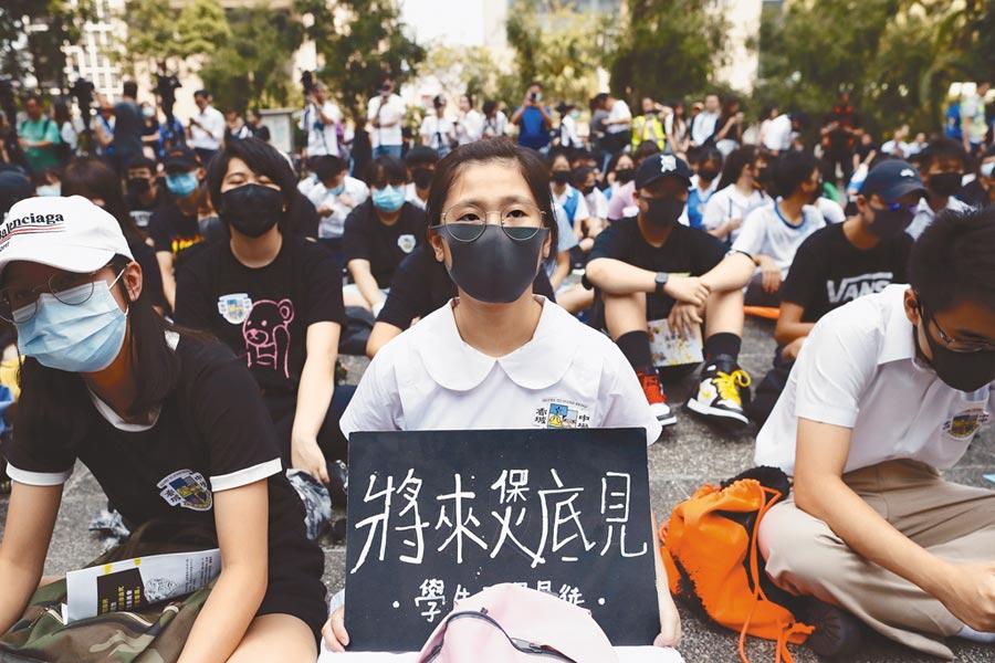 香港逾千名學生穿校服及黑衣,發動罷課集會,要求港府回應訴求。(美聯社)