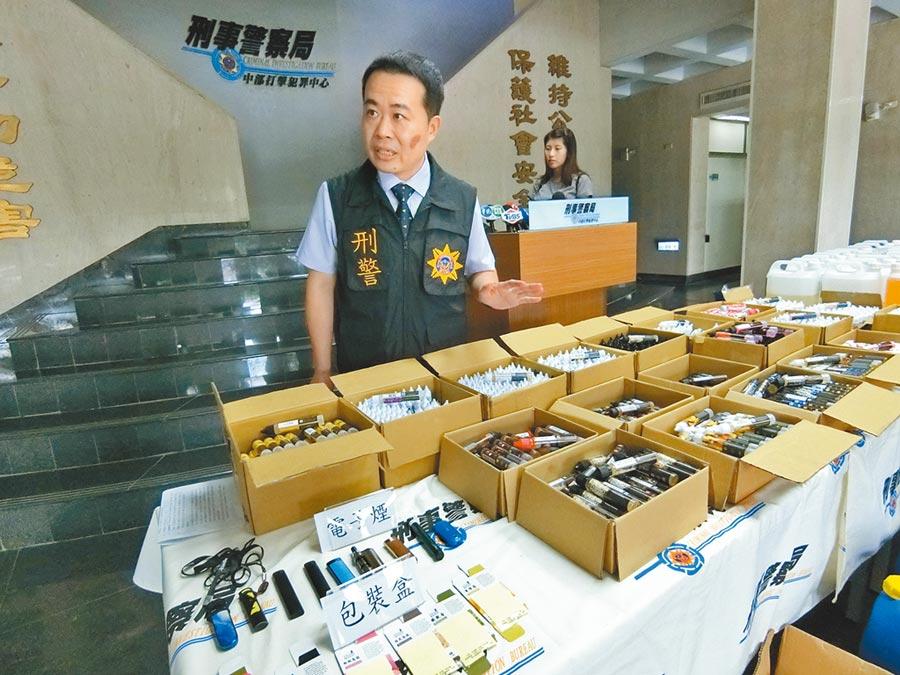 刑事局查緝非法電子煙地下工廠,查扣市值約2000多萬元贓證物。(盧金足攝)