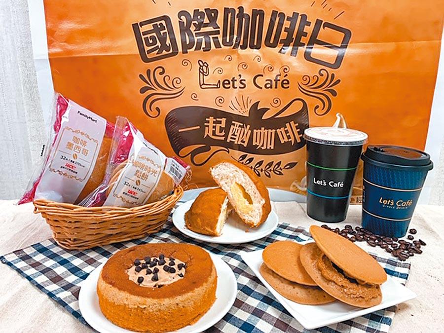 全家以咖啡慶典的方式,推出UCC聯名麵包、Let's Cafe拿鐵霜淇淋等。(全家提供)