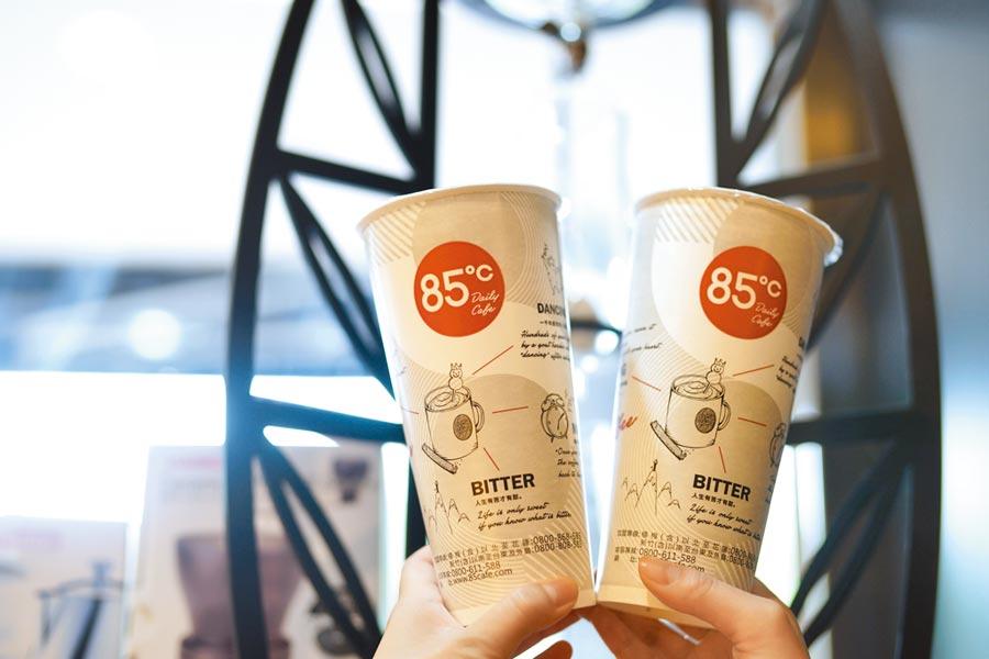 85度C今天推出大杯招牌咖啡、特濃招牌咖啡第2杯特價20元。(85度C提供)