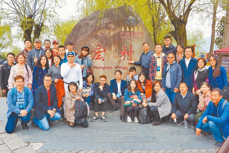 台灣青創業者、大學師生和在安徽居住的台商、台生等,體驗「徽文化」。(中新社資料照片)