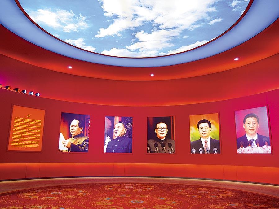 大陸70年成就展僅列出5位主要領導人。(記者張國威攝)