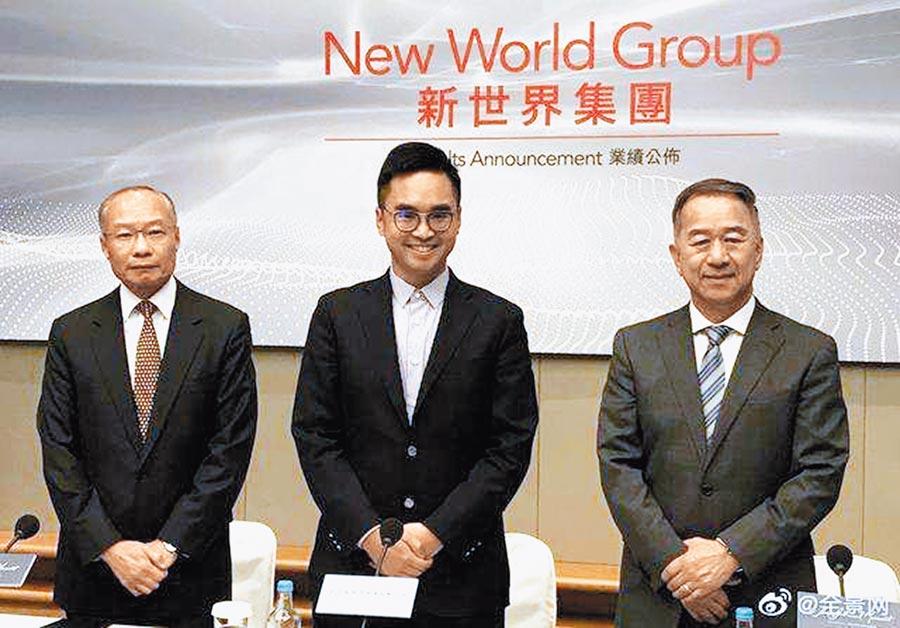 香港4大地產家族日前由新世界集團鄭家領軍捐地。(取自新浪微博@全景網)