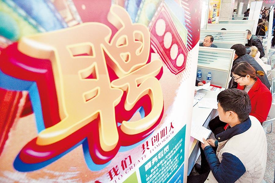 求職者在鄭州一人才招聘會上諮詢。(新華社資料照片)