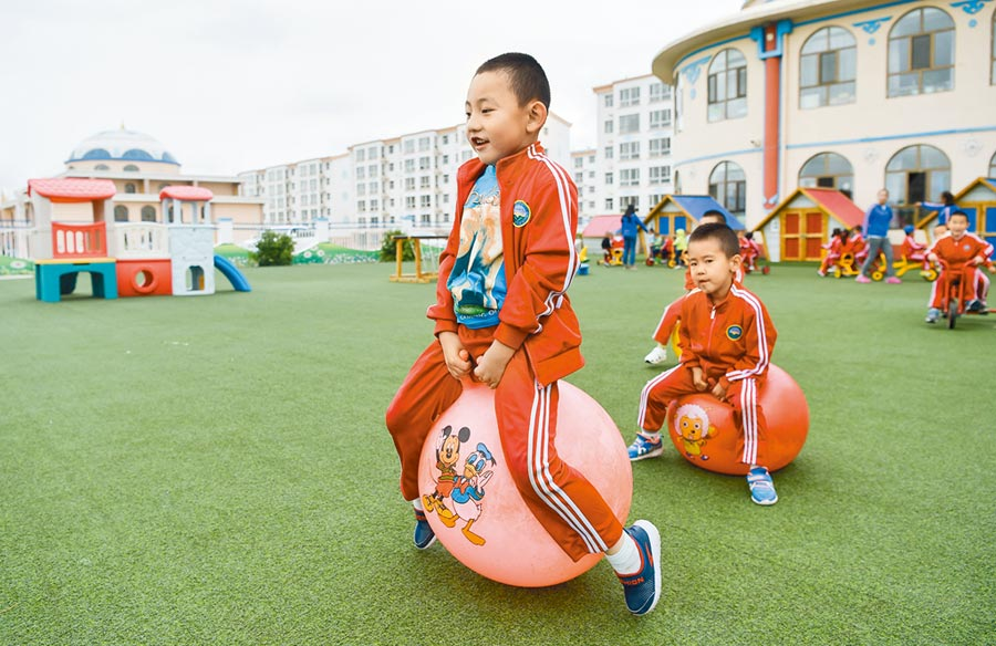 內蒙古的幼兒園孩子在操場玩耍。(新華社資料照片)