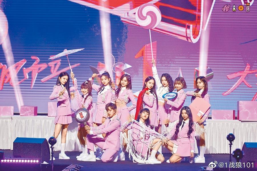 團體火箭少女101的應援色為粉色。(取自新浪微博@1戰狼101)