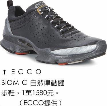 ECCO BIOM C 自然律動健步鞋,1萬1580元。(ECCO提供)