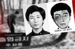 韓33年最大懸案 《殺人回憶》原型姦殺魔為何認罪?