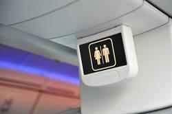 上頭等艙廁所遭拒 男大鬧飛機急降