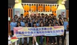 免出國就有國際經驗  教部找外籍生入高中職