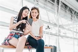 搶雙十商機 台灣之星出國上網超優惠