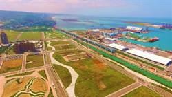 八里台北港產專區 最快明年4月標售