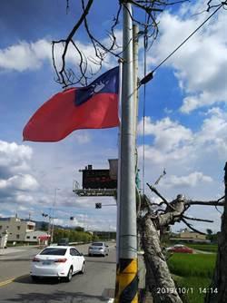 這裡再現國旗!路人感嘆:20年了…