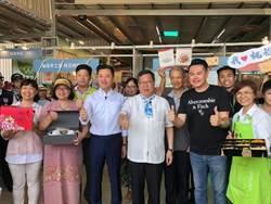 新竹市長林智堅率團參訪桃園農博汲取經驗