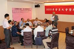 紀俊臣當選競爭力論壇理事長 推薦謝明輝、龐建國列藍不分區