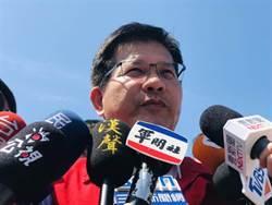斷橋罹難外籍漁工賠償 林佳龍:每人500萬元
