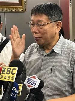 北農常務董事王慶中佔市場精華位  柯文哲批:這不就是魚肉鄉民?