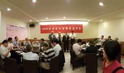 台灣競爭力論壇 推薦謝明輝、龐建國列藍不分區