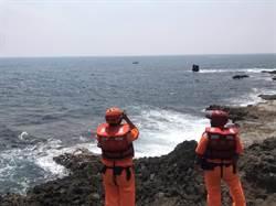 3名潛水客貓鼻頭失蹤 海巡發動協尋