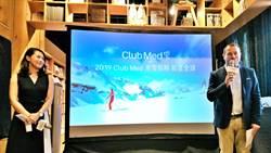 《產業》看上3大要點!8成亞太滑雪客愛全包式假期