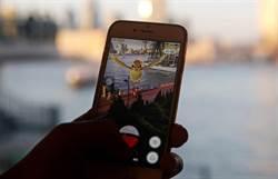 新北Pokémon GO Safari Zone即將開跑 抓寶神器狂銷