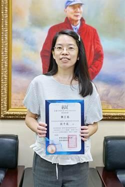 育達科大教師劉千鳳獲教育部推動競賽第3名