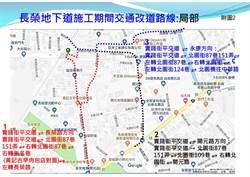 台南市長榮地下道10月底施工封閉