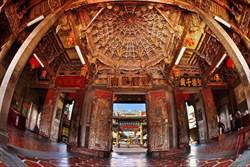 鹿港天后宮升格國定古蹟 聖殿傳承400年更綻光彩