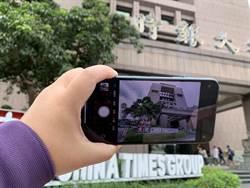 iPhone 11 Pro Max與前代對決日夜拍 進步明顯