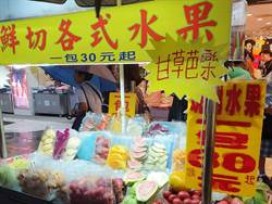 士林夜市現切水果攤 價目表多「起」字惹爭議