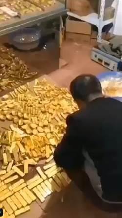 貪官傳落馬 抄家抄出滿屋金條金磚重13.5噸 畫面曝光