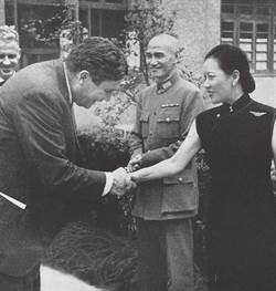 跨世紀第一夫人──宋美齡融合中西優質 政要傾倒(一)